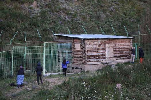 The NABU rehabilitation centre