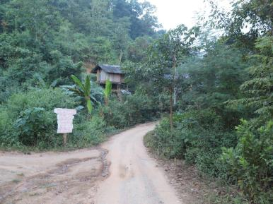 village-base-2016-1